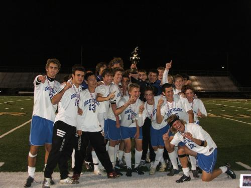2005 District Champs